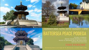 Battersea Peace Pagoda